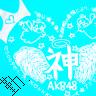 200904尾 NHK神公演之行